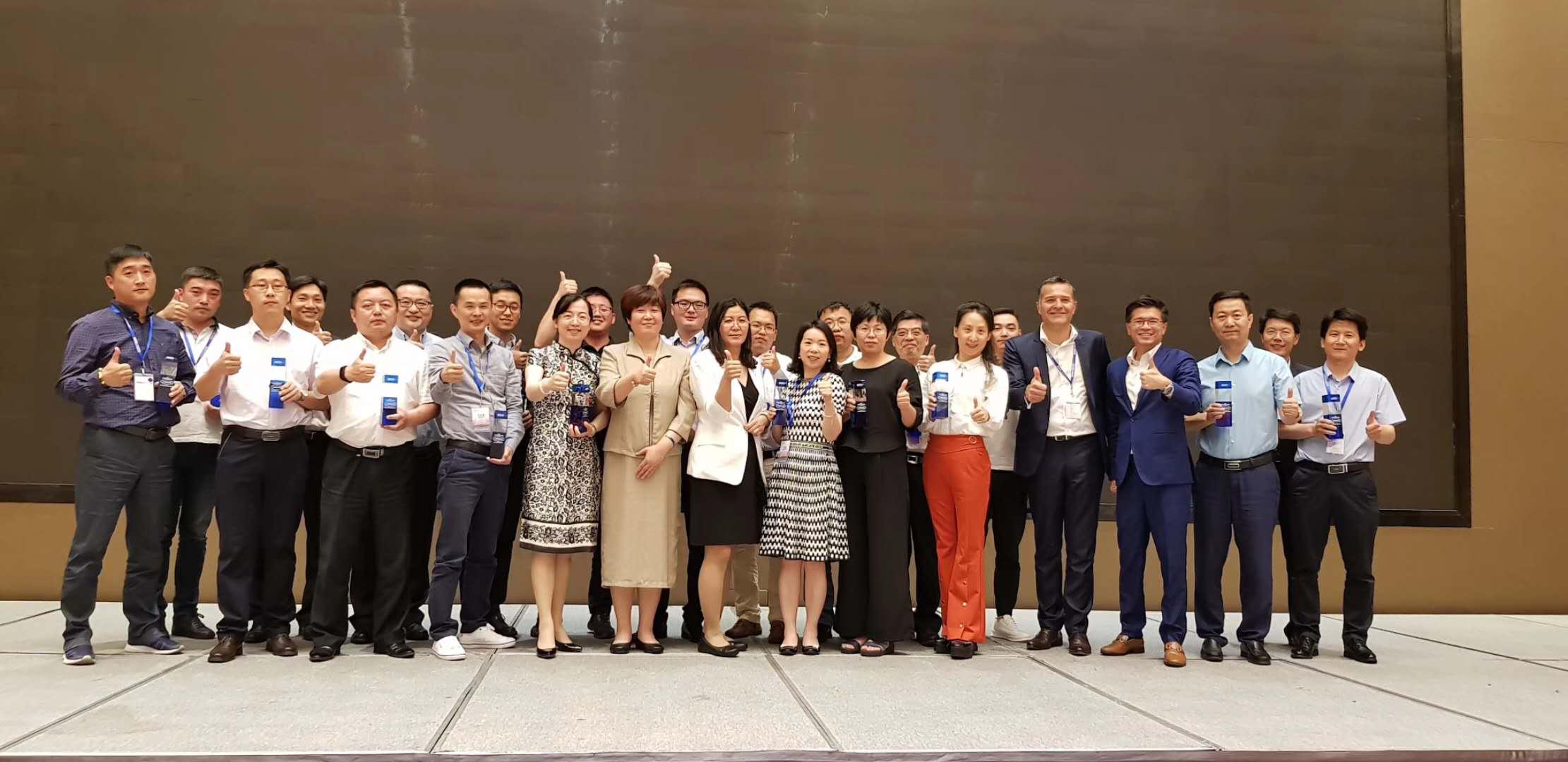 美國英思科中國區代理商會議合影