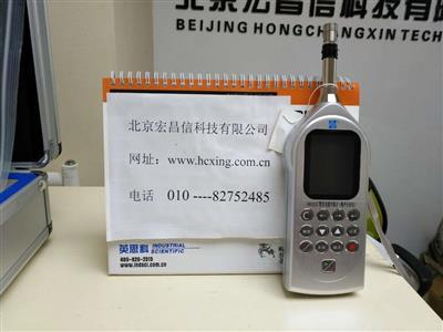 AWA6228+ 多功能聲級計(1級、統計、存儲、1/1OCT分析、含AH40打印機)