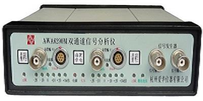 AWA6290 多通道聲學分析儀(1/1、1/3和1/n OCT分析、FFT、聲功率測量、建築聲學測量、機械振動總值分析、人體振動、時間歷程分析軟件)